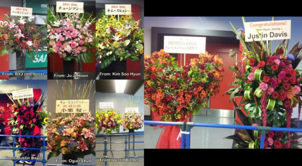 Corea: Kim Hyun Joong recibe flores de Justin Bieber, Justin Davis, Shun Oguri y m&aacute;s