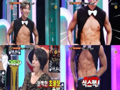 "Corea: Leeteuk de Super Junior muestra sus perfectos 'abs de chocolate' en ""Strong Heart"""