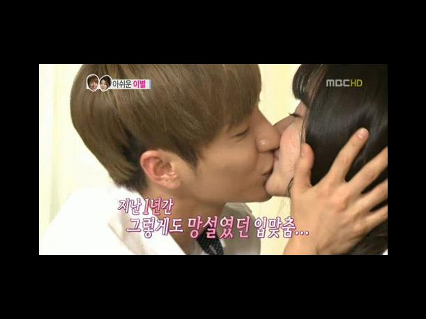 Corea: Leeteuk de Super Junior y Kang Sora se besan por primera y última vez en 'We Got Married'