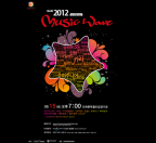 Corea: '2012 Korean Music Wave Festival' en Incheon es cancelado + Fans de Leeteuk se preocupan