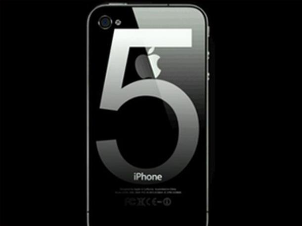 Apple presenta el iPhone 5 al mundo