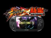 Street Fighter x Tekken llega a la PS Vita