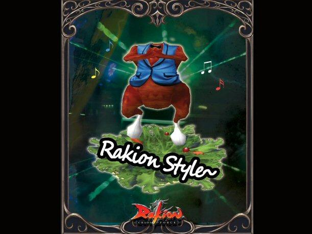 Rakion presenta nueva actualizaci&oacute;n por Navidad