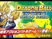 Dragon Ball Tap Battle llega a iOS y Android (VIDEO)