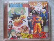 Top 10 de canciones de Dragon Ball (VIDEOS)