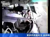 China: Impactante choque de un camión visto dentro de un bus en Shanghái (VIDEO)