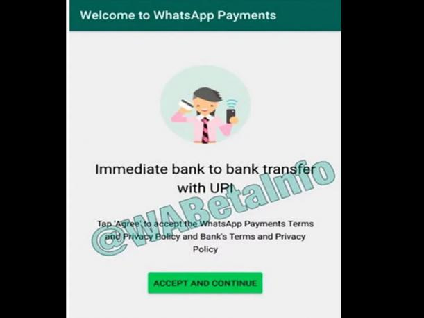 Así luciría WhatsApp Payment. (Foto: WaBetaInfo)