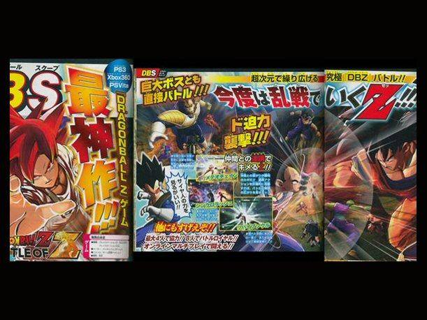 Namco Bandai anuncia Dragon Ball Z Battle of Z