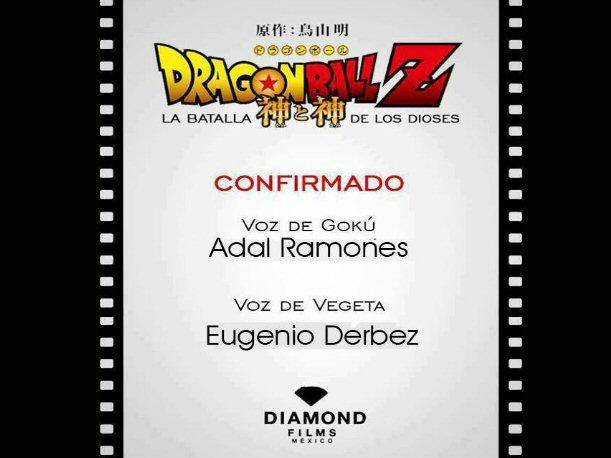 Dragon Ball Falsa información circula en la red