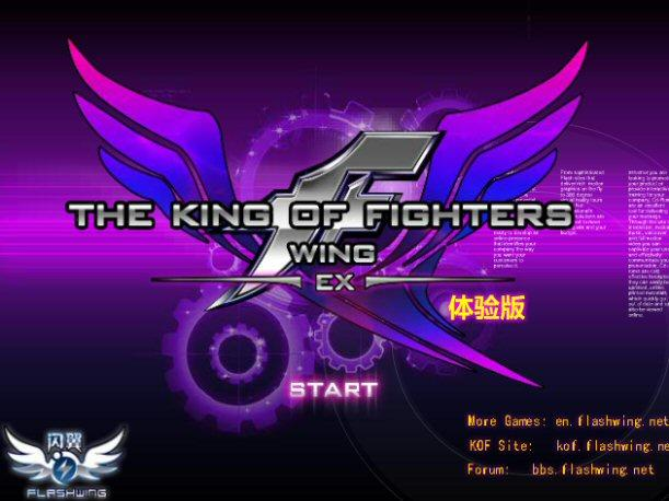 Juego Online - The King Of Fighters Wing EX