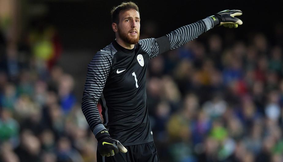 Jan Oblak de Eslovenia (arquero) | Foto: Getty