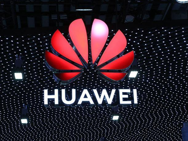 Huawei estará presente en el Mobile World Congress que será en Barcelona