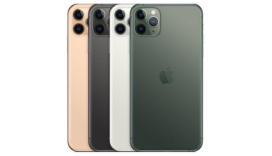 Apple iPhone 11 Pro Max. (Foto: oficial)