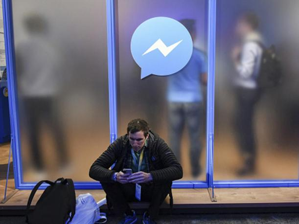 Virus en Facebook Messenger afecta a usuarios