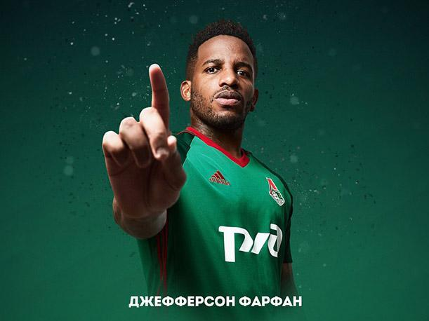 Jefferson Farfán: Lokomotiv vs. Sheriff por la Europa League
